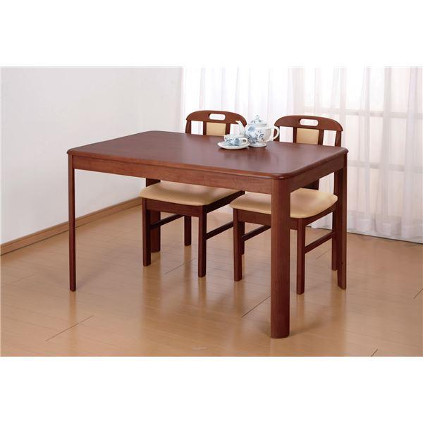 【送料無料】天然木ダイニングテーブル 長方形【代引不可】