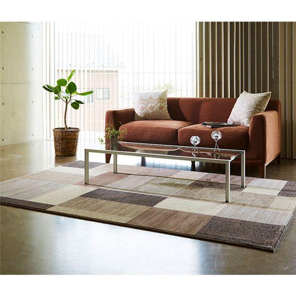 【送料無料】ベルギー製 ウィルトンラグ/絨毯 【ブラウン 約240cm×330cm】 長方形 高耐久ヒートセット加工 『スタイリッシュブロック』