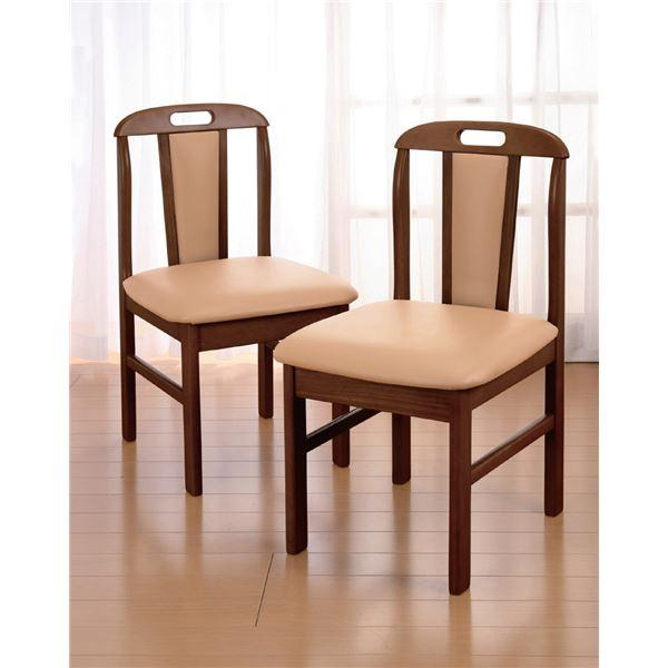 【送料無料】椅子 天然木 ダイニング チェア 2脚組【代引不可】