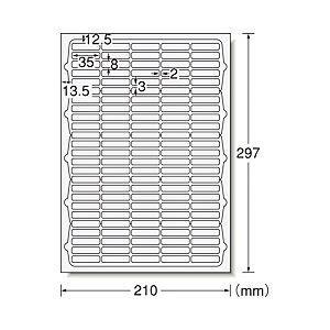 (業務用セット) インクジェットプリンタラベル A4 125面 光沢紙 1パック(10枚) 【×10セット】