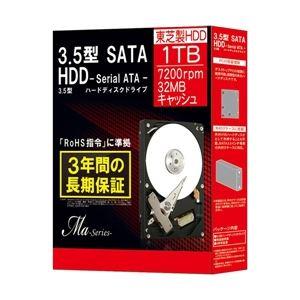 東芝(HDD) 3.5インチ内蔵HDD Ma Series 1TB 7200rpm 32MBバッファSATA600 DT01ACA100BOX