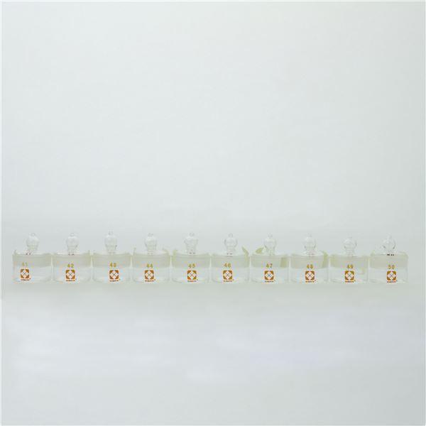 【送料無料】【柴田科学】秤量びん 5.5mL【10個】 012760-3020A