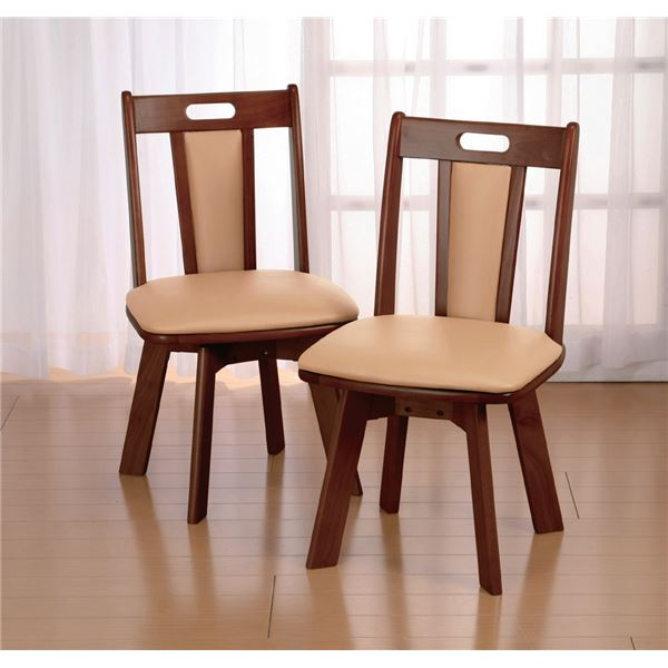 【送料無料】椅子 天然木 回転 ダイニング チェア 2脚組【代引不可】