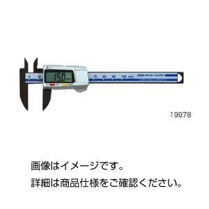 (まとめ)デジタルノギス 19978【×3セット】