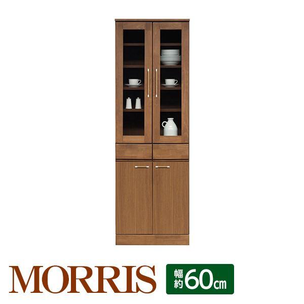 ダイニングボード(食器棚/キッチン収納) 【幅60cm】 木製 ガラス扉 日本製 ブラウン 【MORRIS】モーリス 【完成品 開梱設置】【代引不可】