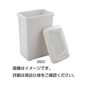 【送料無料】(まとめ)ダストカン 47DS【×3セット】