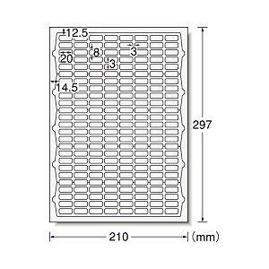 (業務用セット) インクジェットプリンタラベル A4 200面 光沢紙 1パック(10枚) 【×10セット】