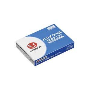 【送料無料】(業務用50セット) ジョインテックス パンチラベル 乳白色 2800片入 B762J