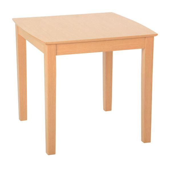 【送料無料】ダイニングテーブル/リビングテーブル 【正方形 75cm角】 木製 2人掛け用  ナチュラル【代引不可】