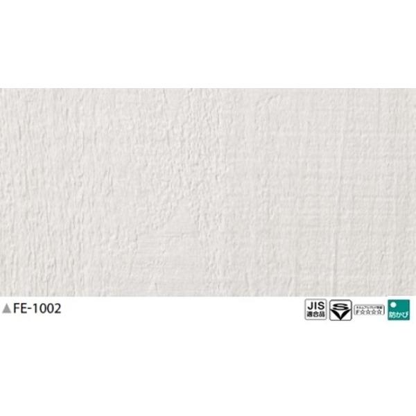 【送料無料】木目調 のり無し壁紙 サンゲツ FE-1002 92.5cm巾 25m巻