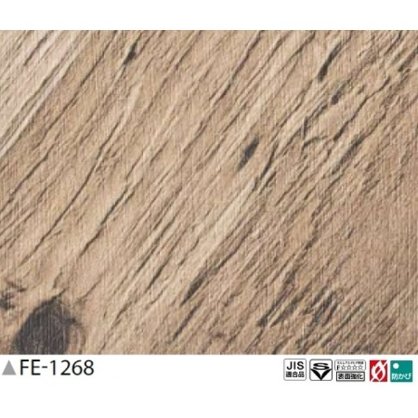 【送料無料】木目調 のり無し壁紙 サンゲツ FE-1268 92cm巾 25m巻