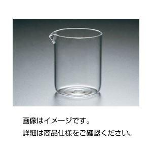 【送料無料】石英ガラス製ビーカー 200ml