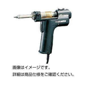 【送料無料】はんだ吸取器 TP-100