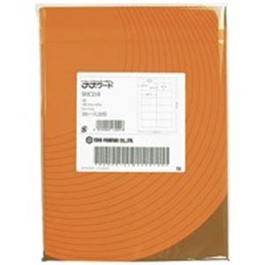 【送料無料】(業務用3セット) 東洋印刷 ワープロラベル ナナ SHC-210 A4 500枚
