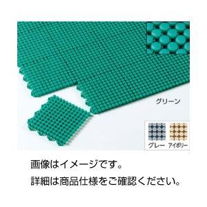 【送料無料】(まとめ)エコスノコ 144(10枚組)グレー【×10セット】
