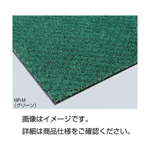 【送料無料】吸水マット MR-146M
