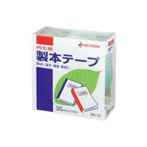 【送料無料】(業務用100セット) ニチバン 製本テープ/紙クロステープ 【35mm×10m】 BK-35 パステル緑