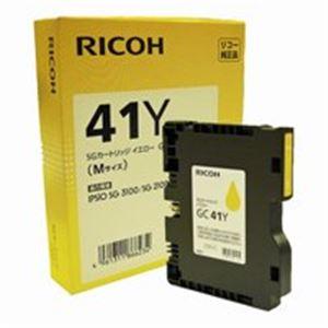 【送料無料】(業務用5セット) RICOH(リコー) ジェルジェットカートリッジ GC41Yイエロー