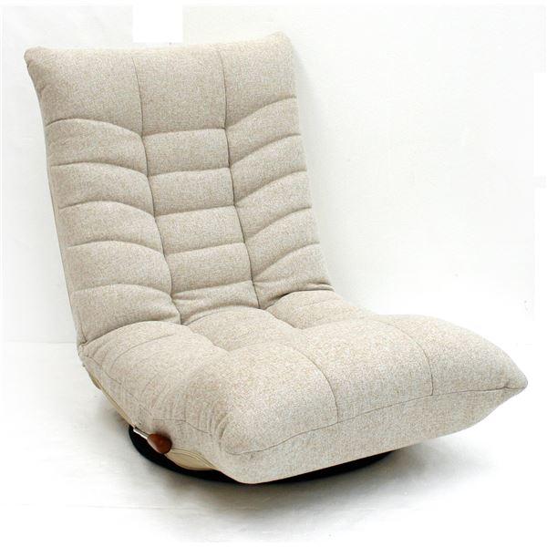 【送料無料】リラックスチェア(360度回転座椅子/フロアチェア) ポットベリー アイボリー 【完成品】