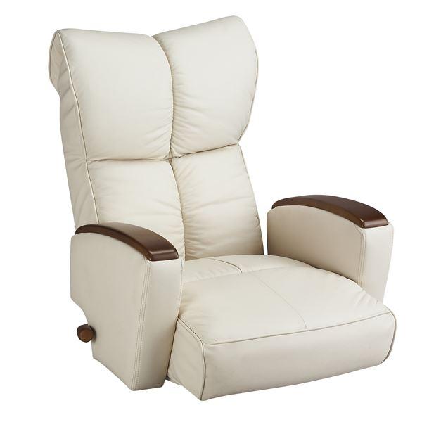 【送料無料】肘掛け付き本革座椅子 【風雅】 13段リクライニング/座面360度回転/ハイバック 日本製 アイボリー 【完成品】