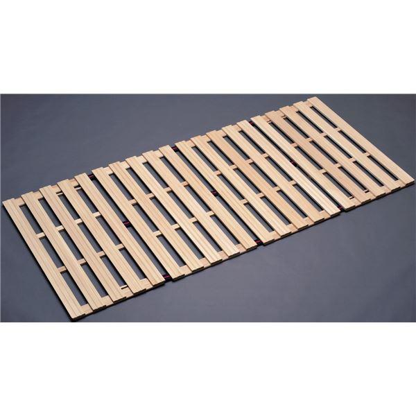 【送料無料】桐四つ折りすのこベッド 長板タイプ セミダブル (日本製)【代引不可】