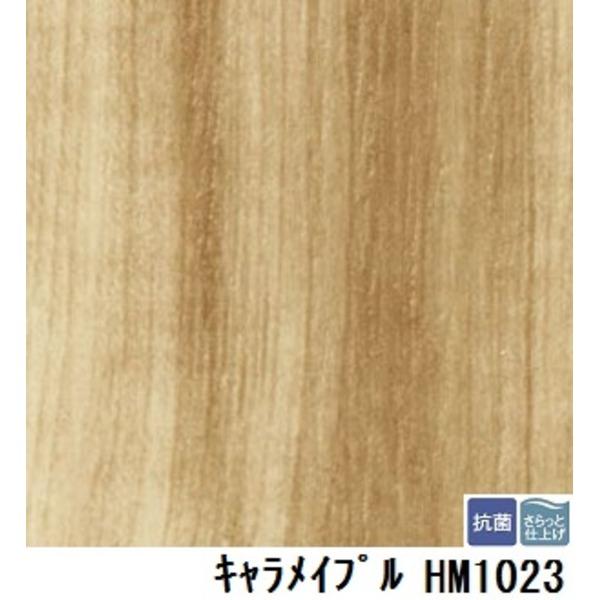 サンゲツ 住宅用クッションフロア キャラメイプル 板巾 約11.4cm 品番HM-1023 サイズ 182cm巾×10m