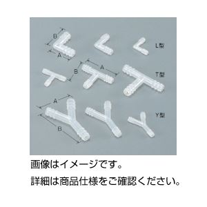 【送料無料】(まとめ)PPコネクター L-10L型(10個)【×10セット】