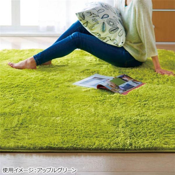 【送料無料】さらふわシャギーラグマット(ホットカーペット対応) 【長方形/約185cm×290cm】 アップルグリーン(緑)