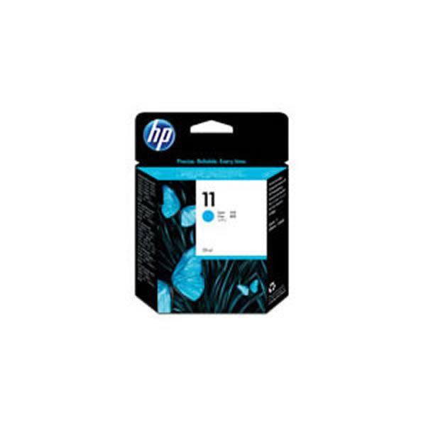 【送料無料】(業務用3セット) 【純正品】 HP インクカートリッジ 【C4836AAインク HP11 C シアン】