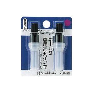 (業務用100セット) シヤチハタ ネーム9用カートリッジ 2本入 XLR-9N 紫