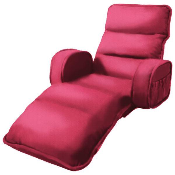 【送料無料】収納簡単低反発もこもこ座椅子 ひじ付きタイプ ピンク