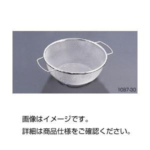 【送料無料】(まとめ)ステンレス手付ざる(丸型)1087-32【×3セット】