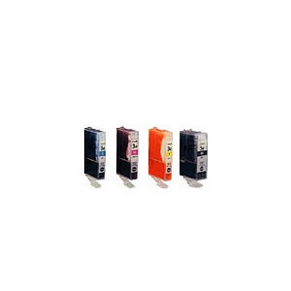 (業務用2セット)【純正品】 Canon キャノン インクカートリッジ/トナーカートリッジ 【BCI-3e/4MP 4色パック】 ×2セット