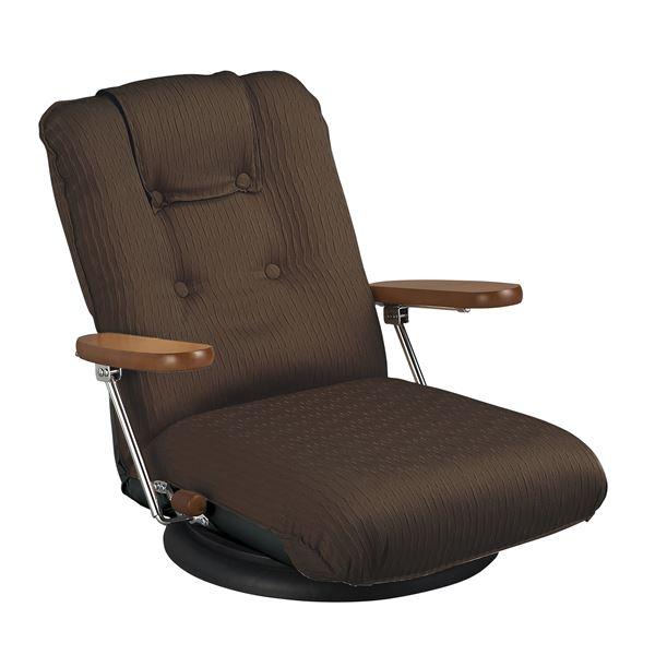 【送料無料】ポンプ肘式360度回転座椅子 肘掛け 13段階リクライニング/ハイバック 日本製 ブラウン 【完成品】