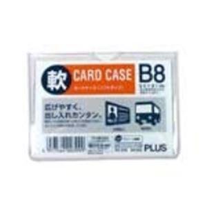 【送料無料】(業務用1000セット) プラス 再生カードケース ソフト B8 PC-318R
