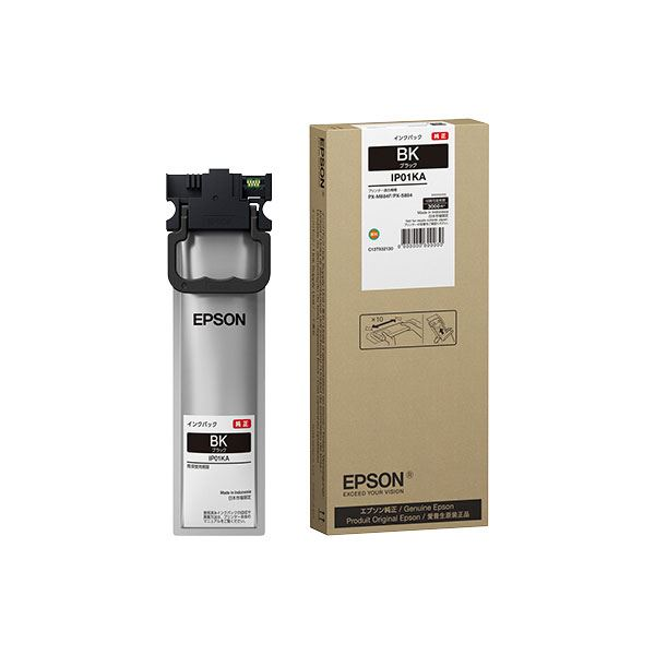 【送料無料】(業務用3セット) 【純正品】 EPSON IP01KA インクパック ブラック (3K)