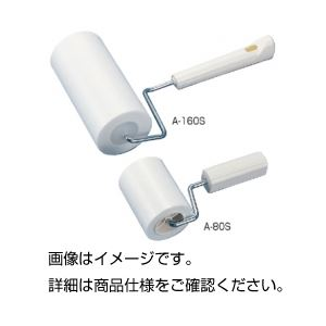 【送料無料】(まとめ)エレップクリーナーA-160S【×3セット】