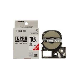 【送料無料】(業務用20セット) キングジム テプラ PROテープ/ラベルライター用テープ 【18mm】 ロングタイプ SS18KL ホワイト(白)