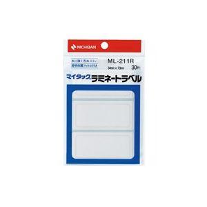 (業務用200セット) ニチバン マイタックラミネートラベル ML-211R 赤枠