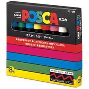 【送料無料】(業務用10セット) 三菱鉛筆 ポスカ/POP用マーカー 【中字 8色セット】 水性インク PC5M8C