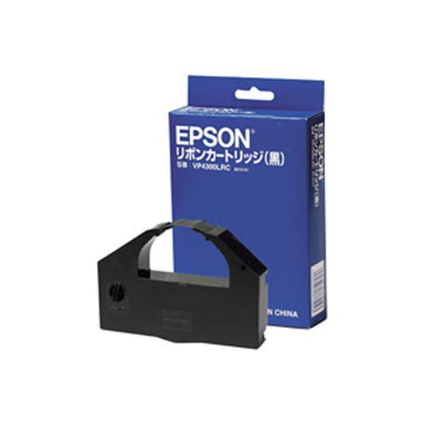 【送料無料】(業務用3セット) 【純正品】 EPSON エプソン インクカートリッジ/トナーカートリッジ 【VP4300LRC ロング BK ブラック】