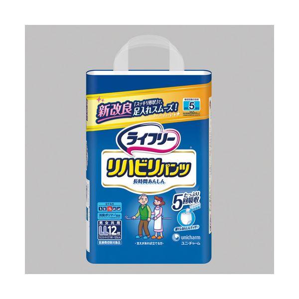 【送料無料】ユニ・チャーム ライフリーリハビリパンツLL 12枚入り 4P
