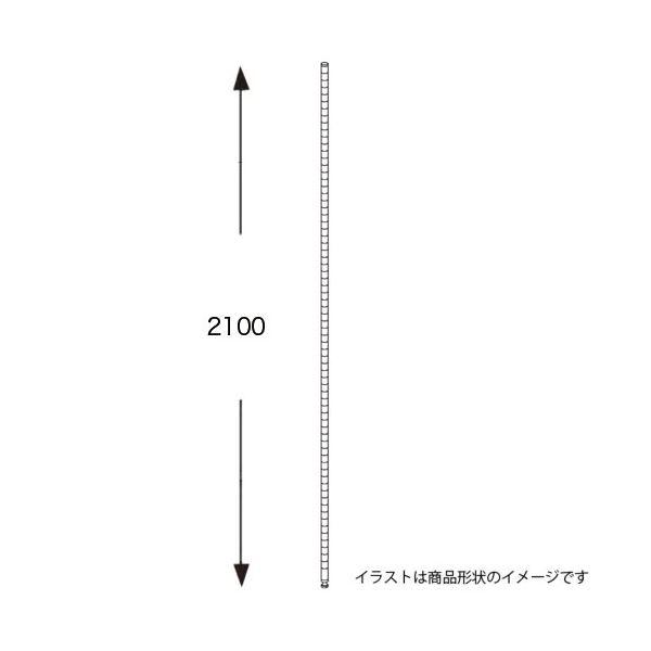 【送料無料】エレクター ステンレスポスト H86PS2 2200mm 2本入