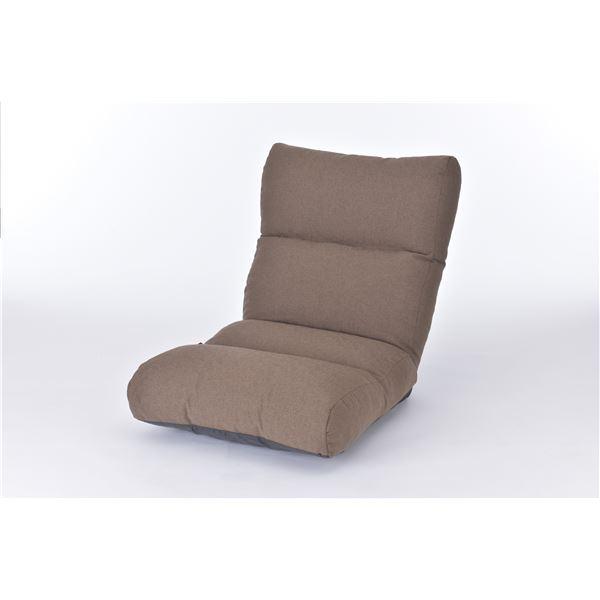 【送料無料】ふかふか座椅子 リクライニング ソファー 【モカブラウン】 日本製 『KABUL-LT』