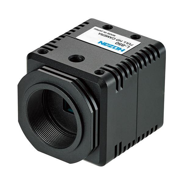 【送料無料】【ホーザン】フルHDカメラ(レンズ無・HDMI接続) L-850-1