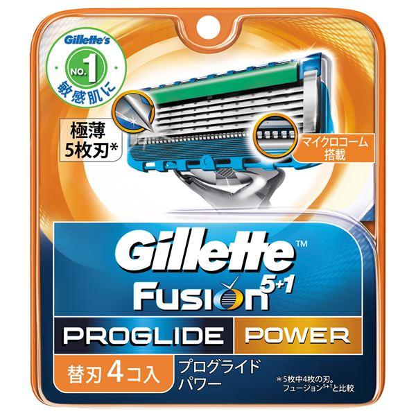 【送料無料】ジレット プログライドパワー替刃4B × 10 点セット
