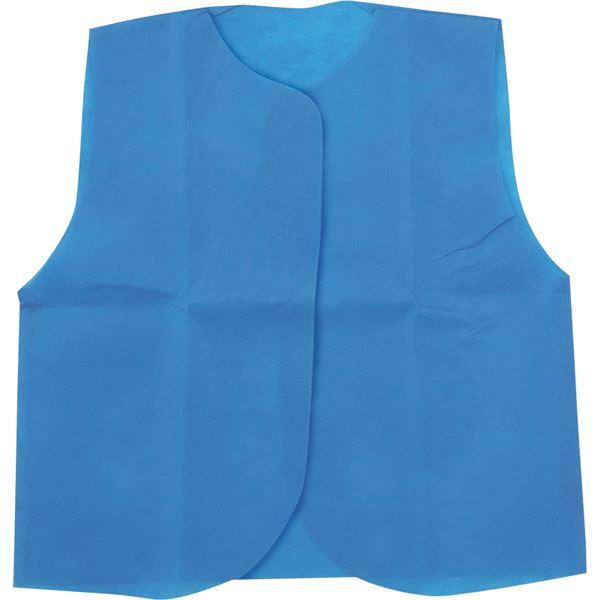 【送料無料】(まとめ)アーテック 衣装ベース 【S ベスト】 不織布 ブルー(青) 【×30セット】