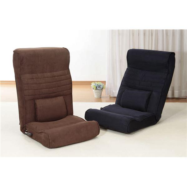 【送料無料】腰にやさしい高反発座椅子DX(座ったままリクライニング) 2脚組 ブラウン+ネイビー【代引不可】