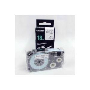 【送料無料】(業務用30セット) カシオ CASIO 配線マーカーテープ XR-18HMWE 18mm