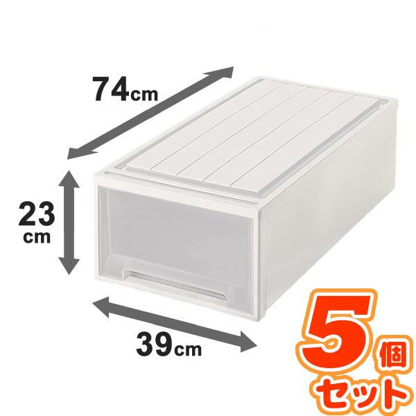 【送料無料】(5個セット) ビュートケース(押入れ収納/衣装ケース) 幅39cm×高さ23cm カプチーノ 日本製